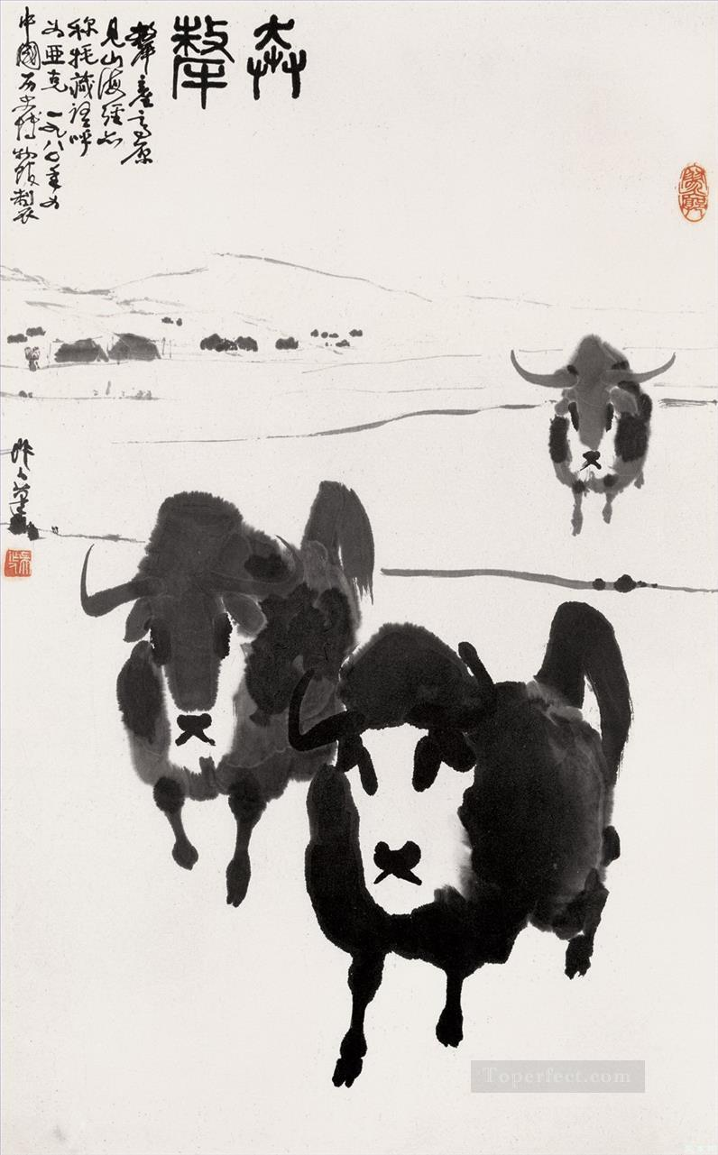 Wu zuoren big cattle old China ink Oil Paintings