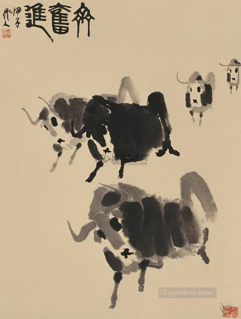 Wu zuoren corrida old China ink Oil Paintings