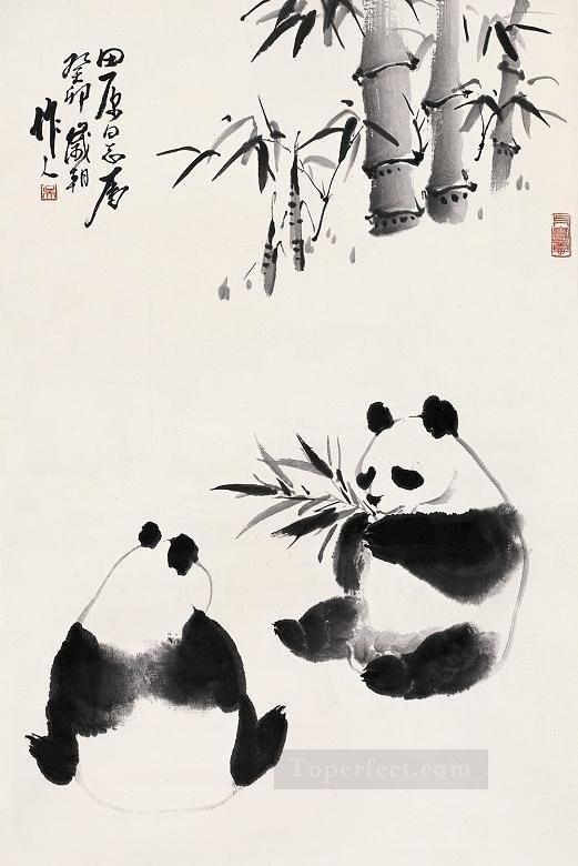 Wu zuoren panda eating bamboo old China ink animals Oil Paintings