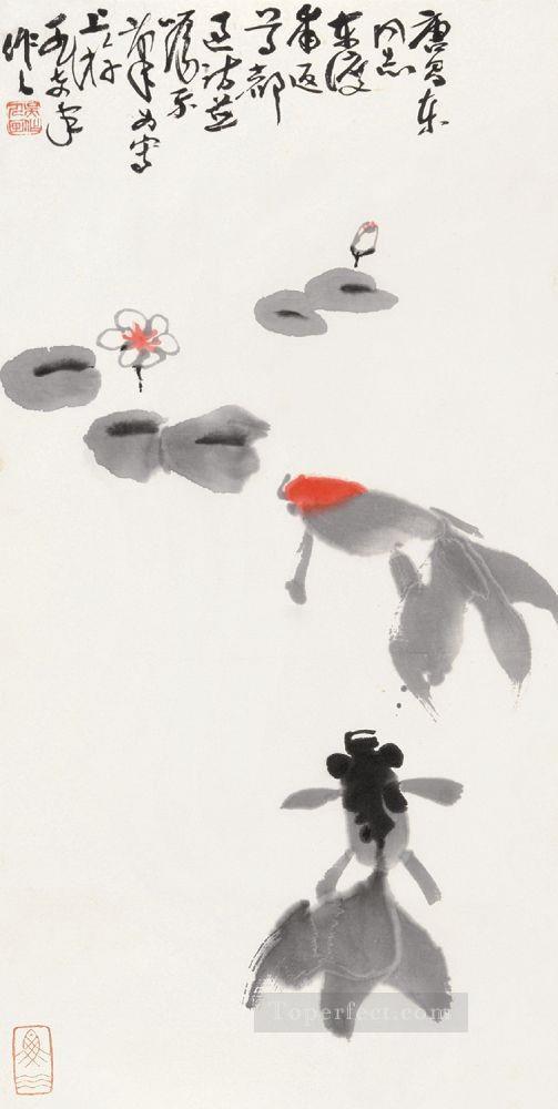 Wu zuoren swimming fish 1974 fish Oil Paintings