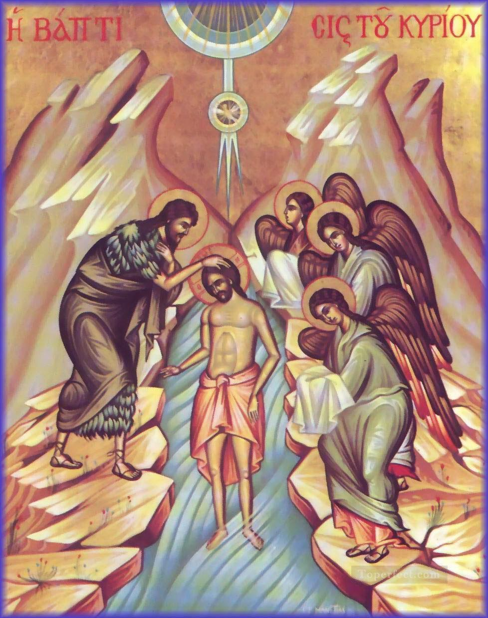 theophany of our lord religious Christian Oil Paintings